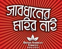 BAT Employee Health & Saftey Campaign 2014