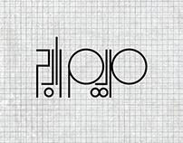 Mariam Rabeh Logo Presentation