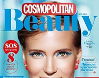 COSMOPOLITAN BEAUTY - Russia - Summer 2014