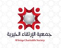 Al Irtiqa Charitable Society جمعية الإرتقاء الخيرية