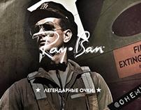 Ray Ban Ru