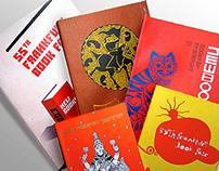 Catálogos FRANKFURT BOOKFAIR