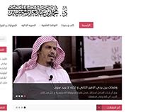 الدكتور محمد بن عبد العزيز الخضيري