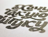 Lettering logos vol.1