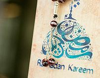 Ramadan Campaign