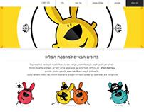 Mhapele website