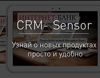 Дизайн слайдов для CRM сенсоров в офисах банка