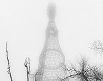 Shukhovskaya Tower District