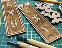 Tifinagh (woodworks)