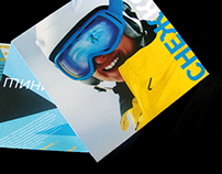 Ski resort Snejcom: brochure design