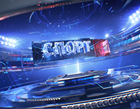 Sport 1- skeleton ID