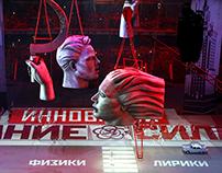 Sochi Opening Ceremony Graphics