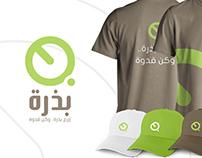 بذرة - badrah