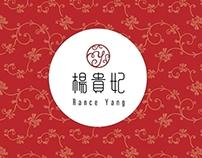 Rance Yang underwear brand CI