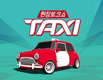 TAXI Program Title