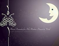 Ramadan's Coming