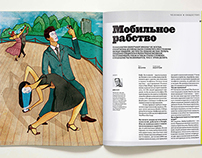 Illustration for magazine