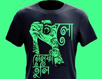 Bangla T-Shirt Design