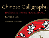 Chinese Calligraphy Book Design and Illustration