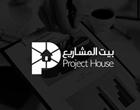بيت المشاريع - Project House
