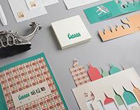 ░ Halal Brunch Store prosoal # 03 ░ VIS Design