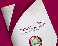 Folder presentation center - al-bayane