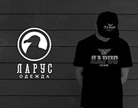 Ларус УСА Summer 2014 Collection Lookbook