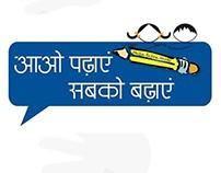 Right to Education campaign - Aao Padai Sabko Dadaiye