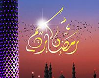 Ramadan 1435 Card