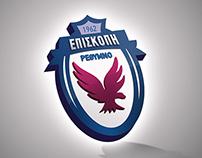 FC Episkopi Rethymno, logo redesign.