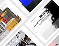 Lishnii/Ipad Fanzine