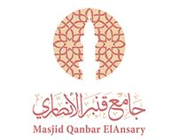 Q. E. Mosque Identity Package - هوية جامع قنبر الانصاري