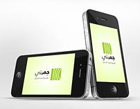 7emyati App Rebranding
