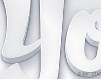 Hi-res 3D Actions - 300 DPI
