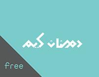 Raman 2014 I Free Typographys