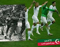 algeria | poster