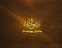 رمضان كريم | Ramadan Karim