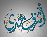 ashraf