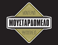 Modern Souvlaki - Restaurant - Μουσταρδόμελο