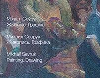 Mikhail Sevruk catalogue