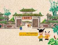 游广州Visiting Guangzhou