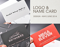 Logo & Name Card Design Collection of May - June 2014