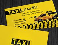 Taxi Car Rent تاكسي