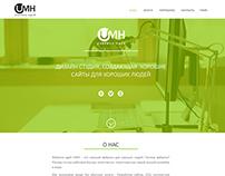 Web designe. Site UMH