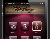 Wine app for iPhone