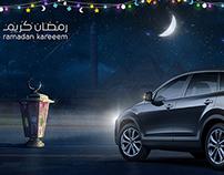 Ramadan Poster Design   Mazda Motors