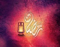 Ramadan Us closer