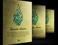 Ramadn Kareem