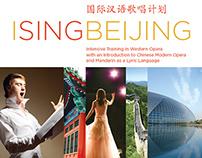 """I Sing Beijing"" Ad"