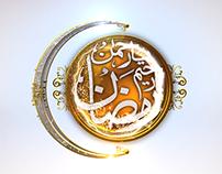 Abbtakk Ramadan Logo Animation
